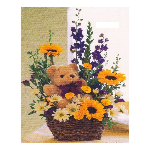 Hug Me Bouquet