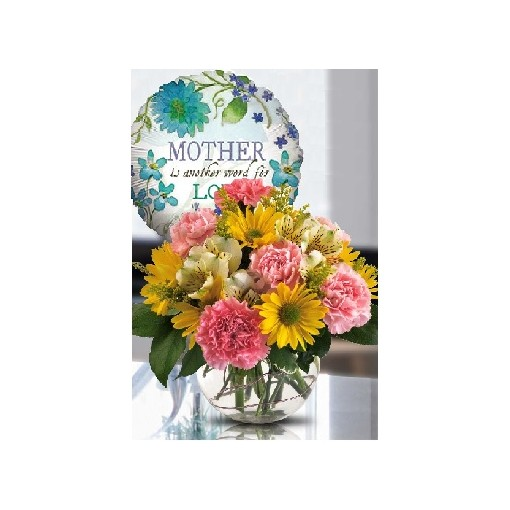 Sweet it is!  Bouquet with Balloon
